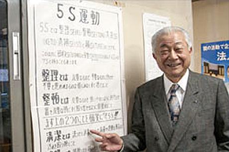 5S(整理・整頓・清掃・清潔・躾(しつけ))のポスター